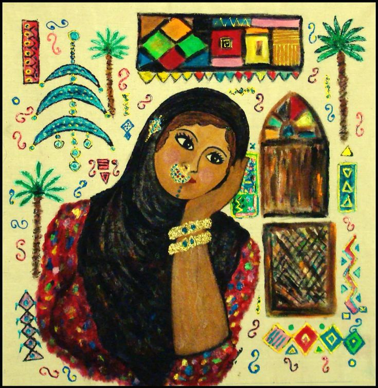 Iraqi girl wearing Khezzama (nose ring) painting by artist Siran Ibrahim