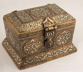A Damascene Brass Inlaid Silver and Copper Bridal Casket, Damascus, The Early 20th Century