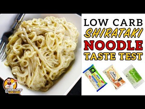 Low carb shirataki noodles are one of the most contentious products on the market. Made from konjac flour, these noodles have a texture very similar to real …