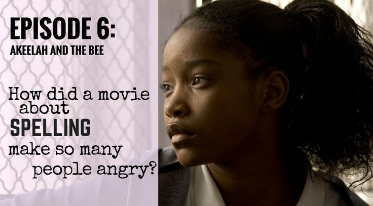 Almost 11 years ago (feel old?), the movie Akeelah and the Bee was released as an ode to spelling bees and #blackgirlmagic everywhere. But some people weren't thrilled about the how the film represented certain groups. Jen and Sam talk about whether the critcism was warranted. SPOILERS.  #film #indiefilm #representationmatters #shortfilm #set #setlife #bts #behindthescenes #filmmaking #contrast #silouette #style #cinematography #cinemagraph #cinema #stories #filmwe #isho