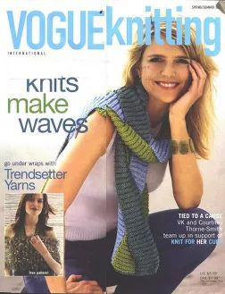 A collection of Vogue Knitting