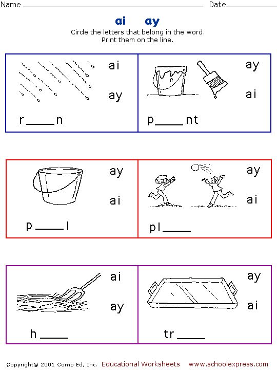 Worksheet Ai Ay Word Activities 52 best vowel digraphs ai ay images on pinterest aiay