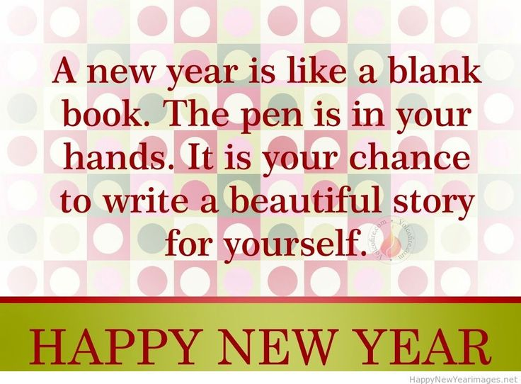 2015 happy new year quotes