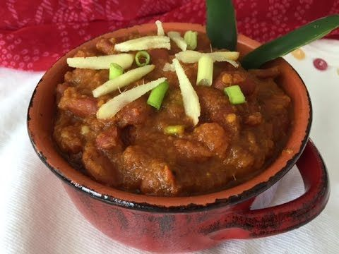 Punjabi Rajma Masala Recipe ( Protein rich, Gluten free, Vegan Recipe)