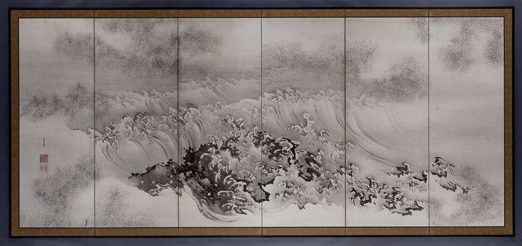 Kamerschermen met zeearend aan de kust, Ganryo, ca. 1830 - ca. 1850