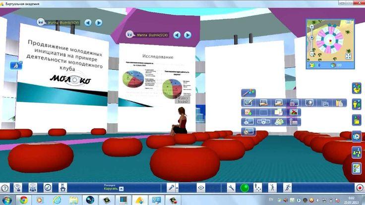 Интерактивная доска в виртуальном мире vAcademia