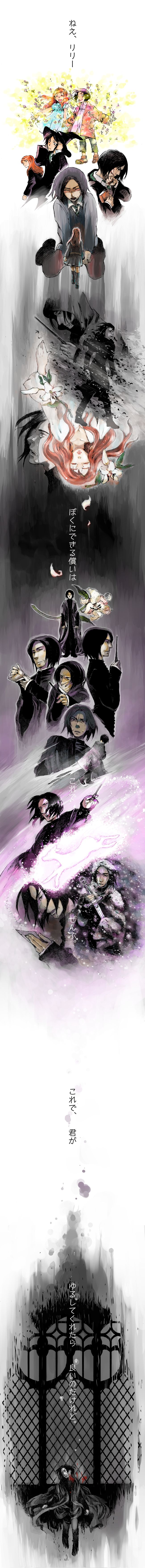 """Previous pinner: """"I translated for just over an hour, and I finally got this: Hey, Lily - Can I repair these wrongs - Here - All of them. - It is now - When you are not allowed to say - You find he is good.""""   Snape's Story; cool Harry Potter fan art."""