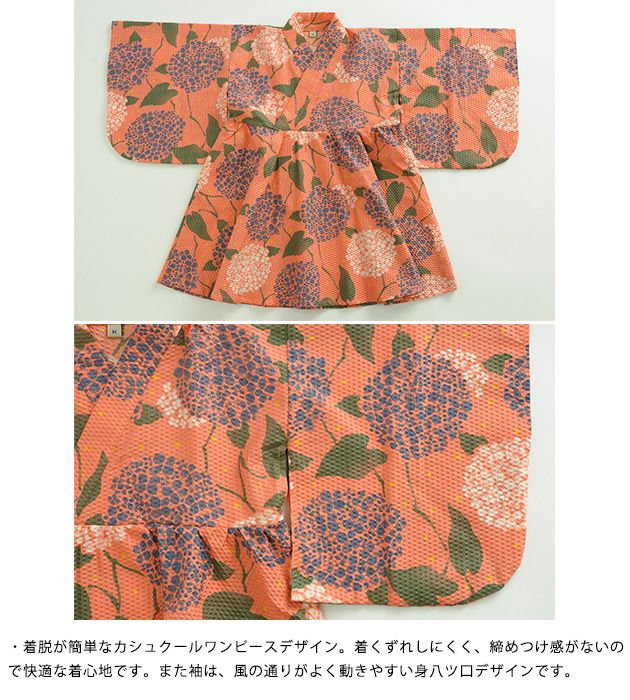 42947f6338059  楽天市場 OCEAN&GROUND(オーシャンアンドグラウンド) 浴衣ワンピース HIMAWARI AJISAI 浴衣 ドレス 子供