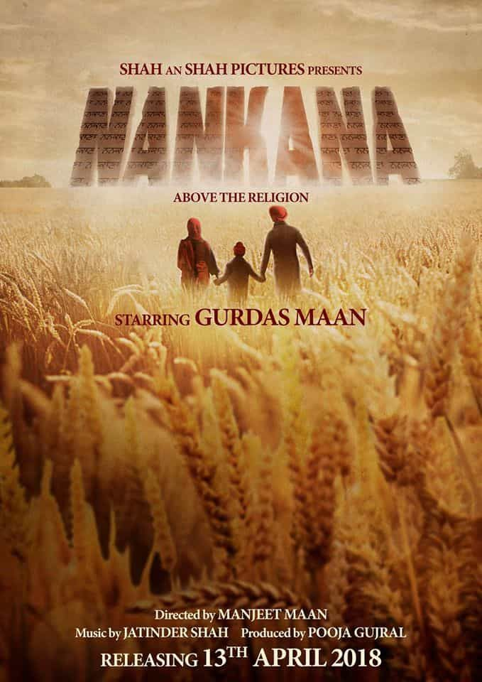 Gurdas MannThe living legend of Punjabi Music has announced his dream project NANKANA Punjabi Movie.Nankana Gurdas Mann Movie.