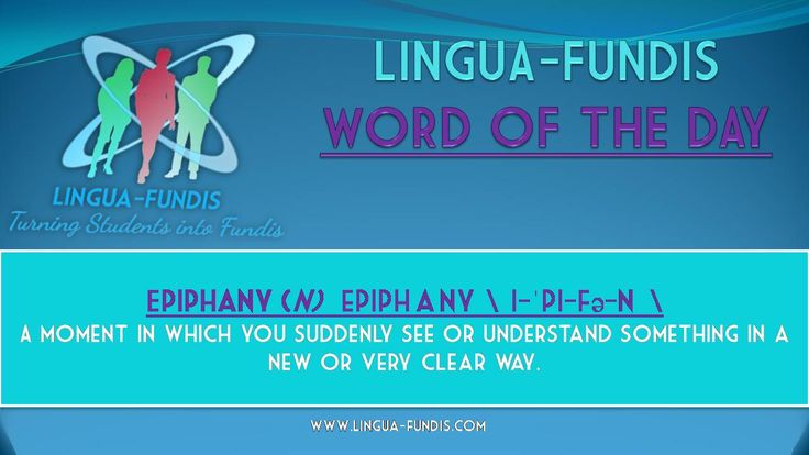 It is Black Friday and our word of the day is EPIPHANY.  I love this word, it is something that happens to us all!
