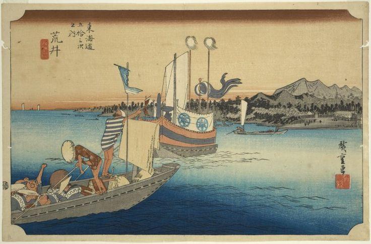 Arai, Toshū no dzu