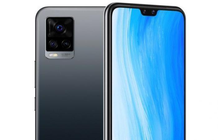 الإعلان الرسمي عن هاتف Vivo S7 برقاقة معالج Snapdragon 765g وسعر 400 دولار Phone Smartphone Electronic Products