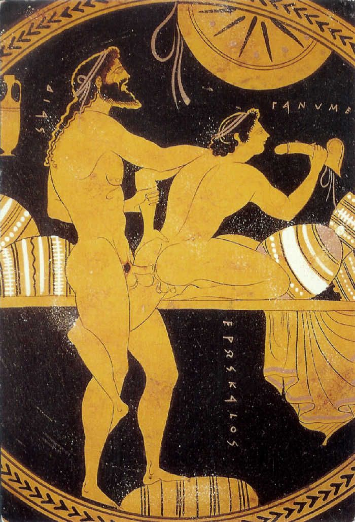 Ancient Gay Pornography
