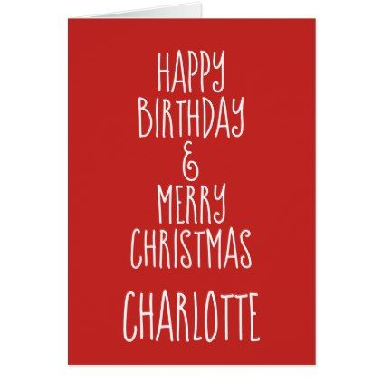 Happy Birthday & Merry Christmas Greetings Card - Xmascards ChristmasEve Christmas Eve Christmas merry xmas family holy kids gifts holidays Santa cards