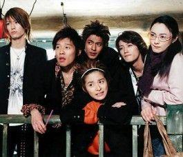 gokusen 2 drama - japan Kazuya Kamenashi (katun)