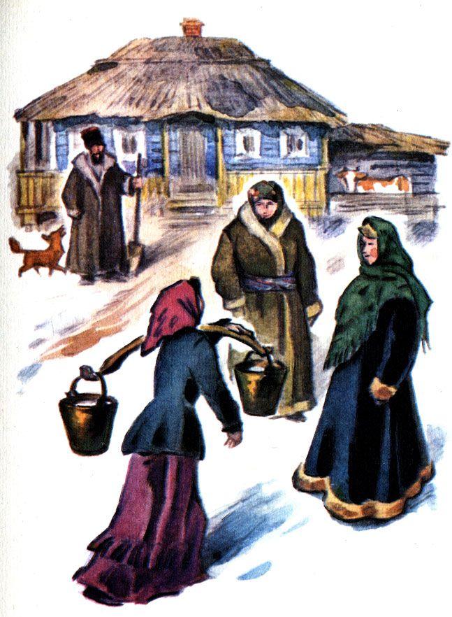 Разнообразной была теплая одежда