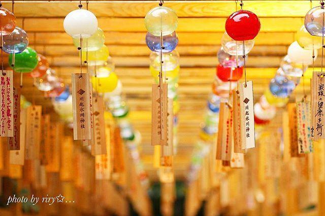 ❥︎・• こんばんは😊✨ . . 今日は#川越氷川神社 の#風鈴祭り へ。 . . 風鈴のトンネルをくぐって〜( ˘͈ ᵕ ˘͈ ) . . . 皆様がいい夢を見れますように〜✩︎⡱おやすみなさい( ᵕᴗᵕ )*・☪︎·̩͙ . . .  #ig_japan #lovers_nippon #team_jp_ #team_jp_東#love_japan #tokyocameraclub #カメラ好きな人と繋がりたい #写真撮ってる人と繋がりたい#ファインダー越しの私の世界 #縁結び風鈴 #canon_photos #canoneos #一眼レフ初心者 #東京カメラ部 #japan_daytime_view #jp_gallery #icu_japan #wp_japan #bestjapanpics_#奥行き同盟 #単焦点レンズ #縁結び風鈴