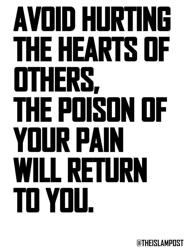 Quotes For Life Friends Hurt You Quotes Quotes On Being Hurt