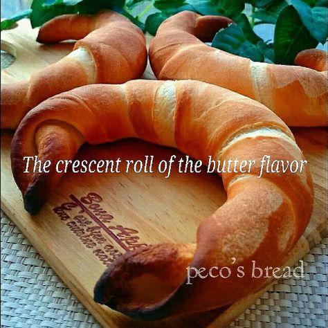 いつものクレセントロールに、成形時にたっぷりとバターを塗って巻き上げて、焼き上げた『バター風味のクレセントロール』を焼きました❤揚げ焼き風になって、さっくり…じゅわっとしたバター風味がとっても美味しいんです~❤  1時間で出来上がるパンとしてもお手軽ですよね❤ 一次発酵なし。ベンチタイム後、ピザを作るみたいに綿棒で台の円いっぱいに伸ばします。 (準強力粉がお手元にない場合は、強力粉150㌘+薄力粉50㌘で代用可能です❤)  ベンチタイムを済ませた生地は伸びも良く、きれいな滑らかな生地になります。  6等分にカットして、1個ずつさらに綿棒で大きな二等辺三角形を作り、バターを塗り、ゆっくりと巻き上げます。  天板に乗せて二次発酵へ。 発酵は若くても良いと思います🍀(お好みで…❤) ペコはいつも発酵は若めに切り上げて、高温焼成します。   バターを塗ったので、若干先っぽが焦げちゃいましたが、これもまた美味しさのうち。❤ 中はしっとり。外はさくさくで、とっても食べやすいと思います❤🍀  昨日はこれにサラダと温かいスープでランチにしました🍴…