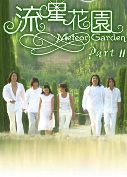 Meteor Garden 2 - did not like this as much.  It was almost painful to watch.  The whole amnesia thing was drawn out WAY toooooo looonng for my taste.  And I would have liked a better ending.  When Shan Cai and Dao Ming Si finally got back together I expected... More, more of them together, a more heartfelt reunion.  It just ended way to quickly after watching 20-some episodes of building to that final reunion.  I was just a little disappointed.
