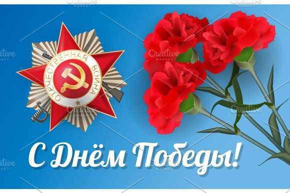 9 may russia carnation red flower victory day Graphics 9 may, bouquet realistic red carnation. Vector illustration isolated blue sky background, banner. Ha by Kapitosh