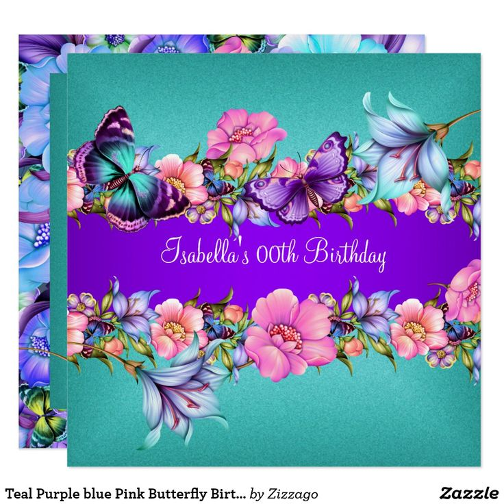 Teal Purple blue Pink Butterfly Birthday Party 2 Card