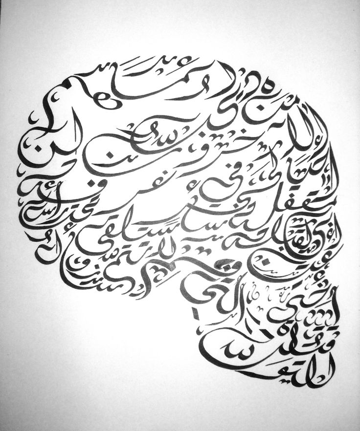 Persian art, Farsi