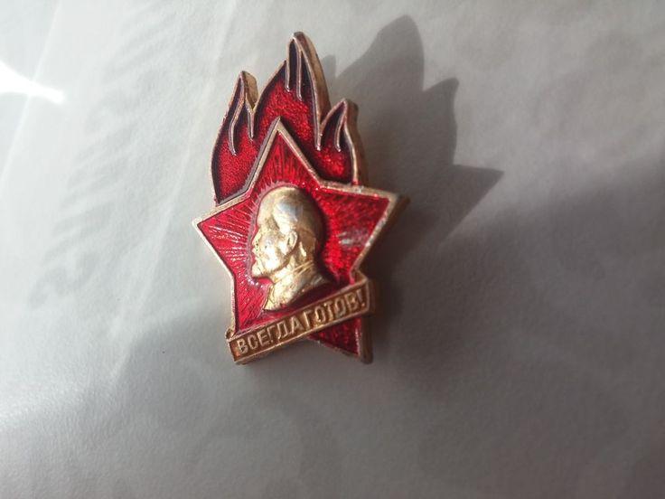Political Lenin Soviet Union Pioneer Fire Always Ready Badge Marxism