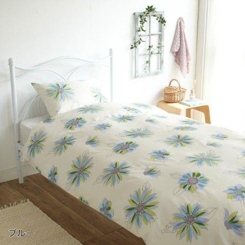 日本製の綿100%サテン掛け布団カバー・枕カバー(単品)