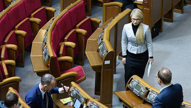 Yulia Tymoshenko en una reunión de la Rada Suprema de Ucrania.  foto de archivo