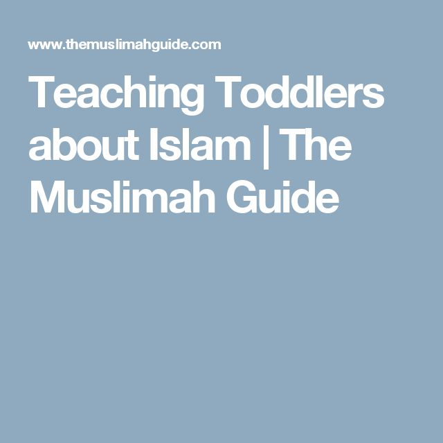 Teaching Toddlers about Islam   The Muslimah Guide