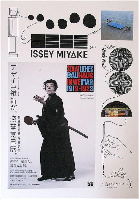 Катсуми каталог смотреть онлайн