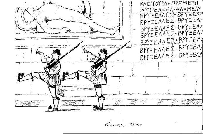 Σκίτσο του Ανδρέα Πετρουλάκη (15.06.17) | Σκίτσα | Η ΚΑΘΗΜΕΡΙΝΗ
