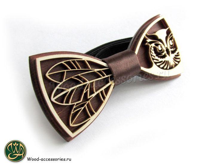 Owls and feathers! Owl feathers? This bow tie is a perfect addition to your image and an indispensable amulet for all students. Find it you can on WoodenAccessoriesRU.etsy.com✨ Совы и перья! Совиные перья? Эта бабочка - прекрасное дополнение вашего образа и незаменимый амулет для всех учащихся. Найти её Вы можете на Wood-Accessories.ru #owl #owlpost #owls #сова #совушка #梟 #feather #feathers #etsy #etsyaccessories #instagood #instafashion #WA_bowties #tie #bowtie #галстукбабочка…