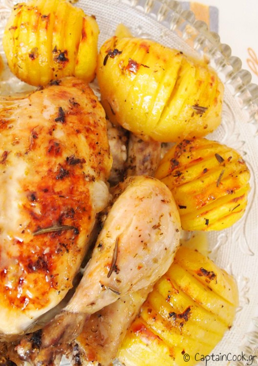 Captain Cook: Λεμονάτο Κοτόπουλο στον φούρνο με Πατάτες Ακορντεόν