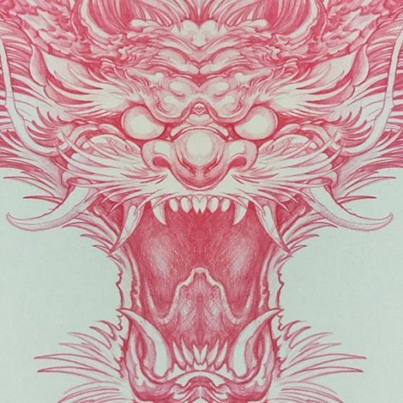 Elvin Yong Traditionaljapanesetattoos Traditional Japanese Tattoos Leg Dragon Head Tattoo Dragon Head Drawing Head Tattoos