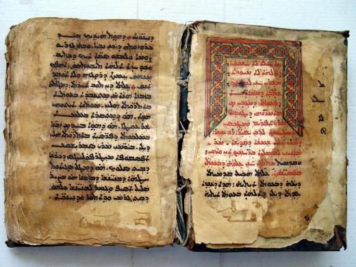 Recovered Iraqi manuscript (Syriac language)  18th century  http://observers.france24.com/content/20141017-priests-race-save-manuscripts-threatened-rampaging-jihadists-iraq