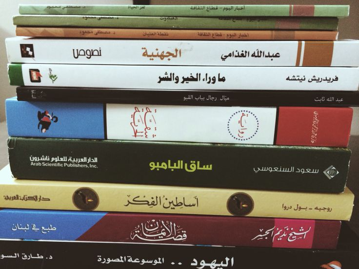 7 Feb Jarir Bookstore
