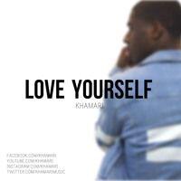 Love Yourself - Justin Bieber by Khamari on SoundCloud