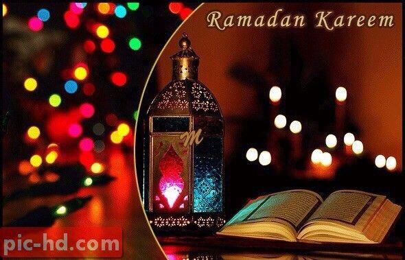 اجمل الصور الرمضانية صور جميلة عن رمضان كريم Hd Wallpaper Ramadan Wallpaper