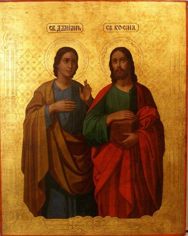 St.Cosmas&Damian