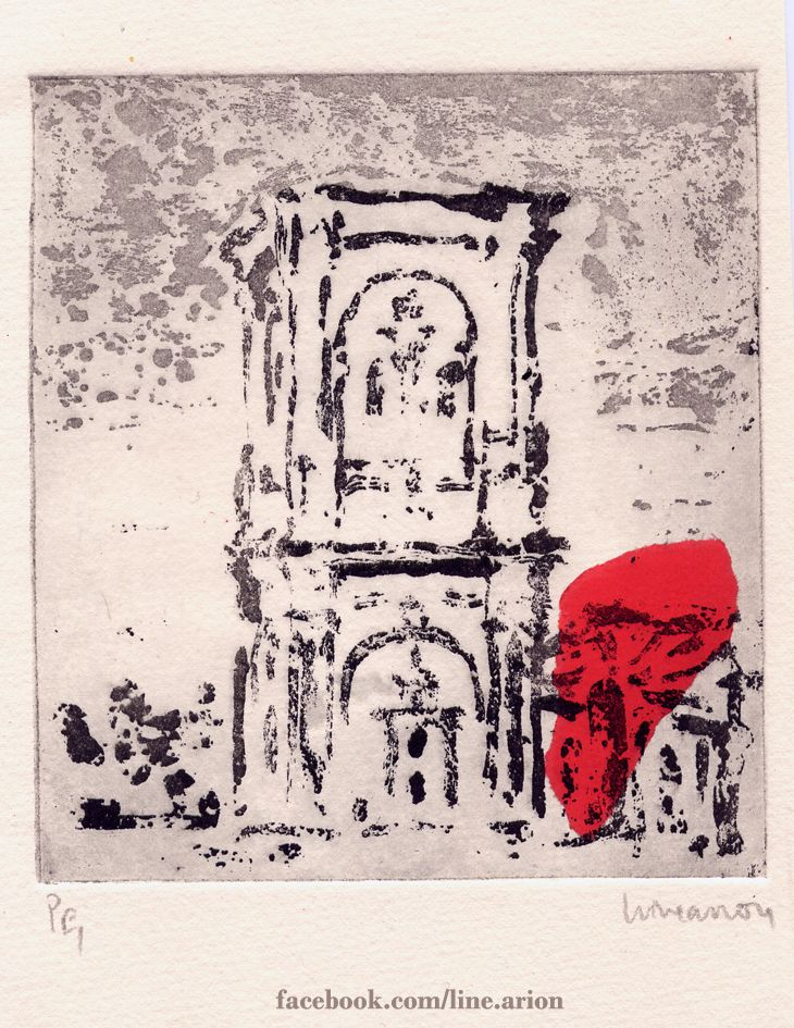 tower of granada cathedral etching. facebook.com/line.arion