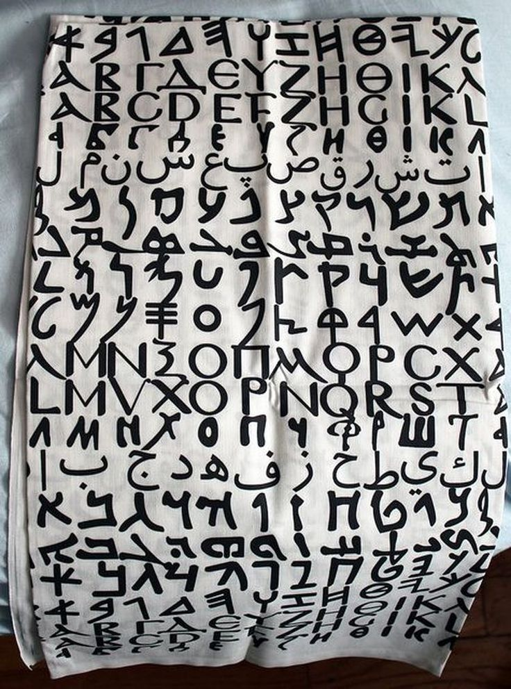 The Greek Alphabet, From Alpha to Omega
