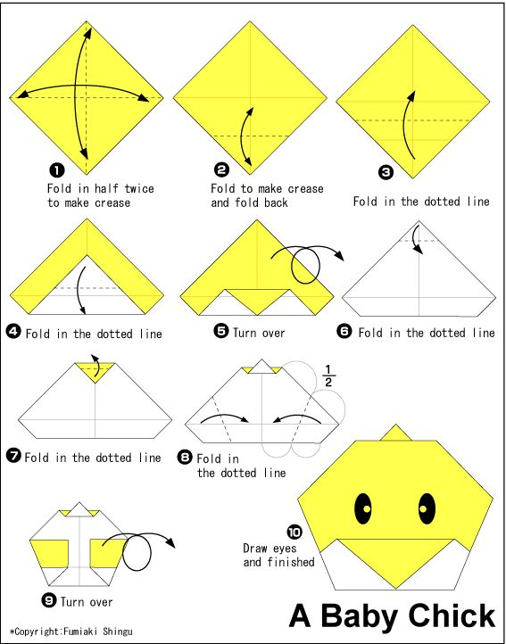 Easy Origami For Kids.: Baby Chick(face)