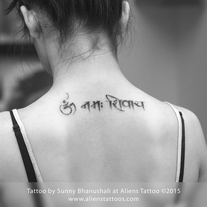 Om Namah Shivaay Script Tattoo by Sunny Bhanushali at Aliens Tattoo, India. Client wanted the script font …