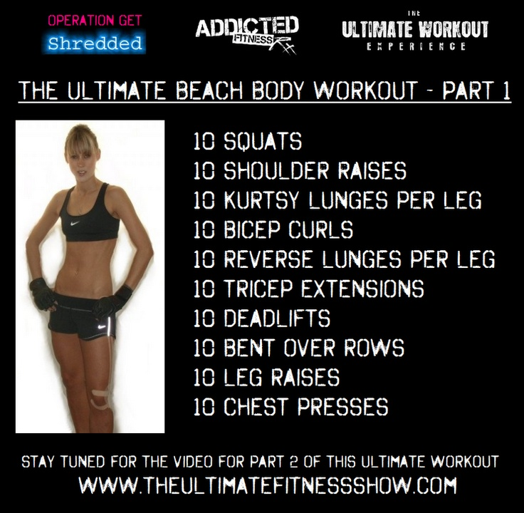 Operation Get Shredded Ultimate Beach Body Workout Part 1 #AddictedFitness