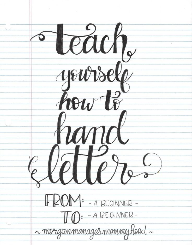 "TRY:""Here's another simple approach to teaching yourself to hand letter. Once again it requires only paper and a pen, no need for special equipment or to download special sheets.  Follow Morgan's step by step instructions and start lettering a word or phrase to use on a scrapbook layout. remember, practice makes progress!"""
