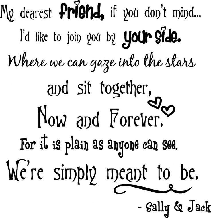 Here's A Quote From The Nightmare Before Christmas - Sally And Jack