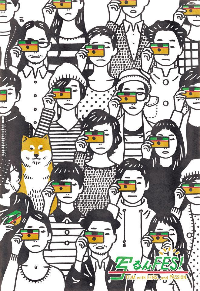 """""""写ルンです"""" で撮った写真によるグループ写真展「写るんFES!」のフライヤーイラスト。2014.03.26 - .31."""