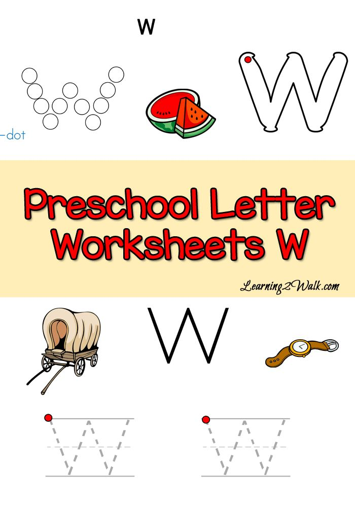 If you are teaching your kids how to write their letters, try these Preschool Letter Worksheets W with do a dot pages, fill in the letters and more fun activities